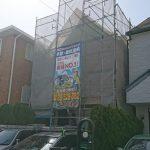 兵庫県神戸市灘区 施工現場(外壁塗装・屋根塗装)