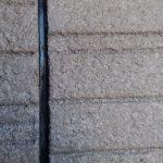 高知県高岡郡佐川町 屋根 外壁塗装