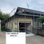 熊本県阿蘇市 外壁屋根塗装