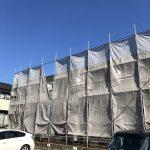 埼玉県さいたま市見沼区施工中です。